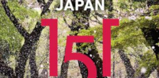 """Fritz Schumanns Buch über Japans Vielfalt, """"Japan 151"""""""