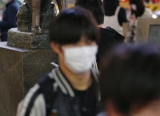 Thema im Podcast heute: Japan befindet sich wegen dem Coronavirus in einer angespannten Situation
