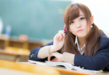 wie lernt man japanisch