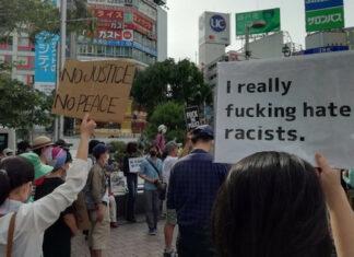 Menschen in Japan sind unzufrieden mit der Regierung