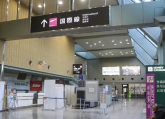 Japans Reisekampagne sorgt für Disskusionnen