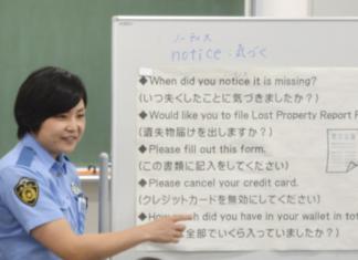 Japans Behörden sollen richtiges Englisch können