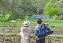 Japaner lockt dankt dem Homeoffice immer mehr das Landleben