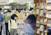 Ladendiebstahl auf Bestellung liegt in Japan im Trend