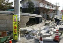 Ein schweres Erdbeben hat Japan getroffen und dabei zum Glück wenig Schaden angerichtet