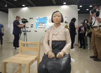 Die Umstrittene Kunstausstellung in Nagoya